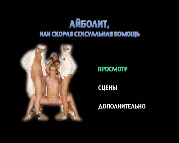porno-zyat-siloy-vzyal-teshu