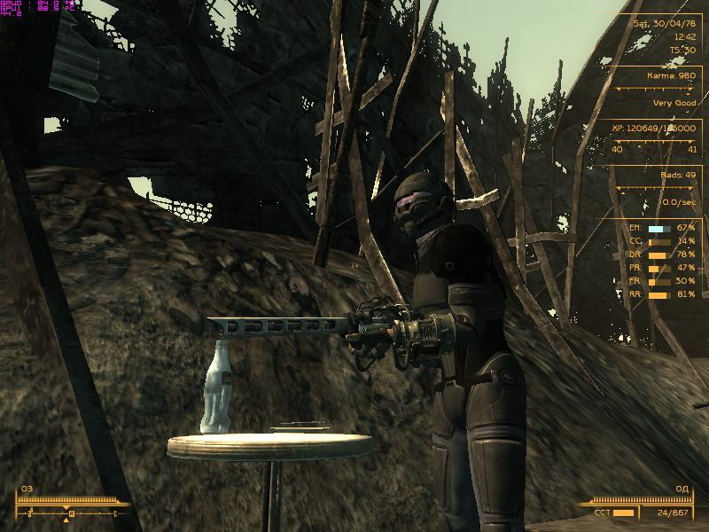 Fallout 3 2010