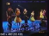 Acappella ExpreSSS в рамках фестиваля Ночь музыки (БКЗ Октябрьский, Санкт-Петербург) [2006 г., Pop / концерт,TVRip]