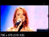 Клип на песню уходи и дверь закрой, шарарам - продолжительность: datty cat 89 690 просто максим классная а тембр