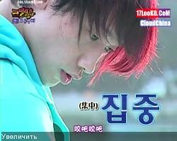 Рейн ...  любящим дождик ))) Пи / Bi (Rain) / Чон Чжи Хун / Jeong Ji Hoon  - Страница 3 9a11f1616a763f95522636dd8ffdde73