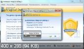 Ashampoo Magical Defrag v3.0.2.91 Portable