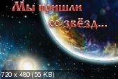 http://i2.fastpic.ru/thumb/2010/0222/08/1a1e556842b4aab4652b123e05260d08.jpeg
