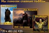 http://i2.fastpic.ru/thumb/2010/0222/0b/eb0f9ea6219205792ac8b7d7e3c67c0b.jpeg