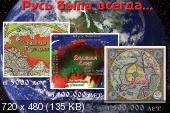 http://i2.fastpic.ru/thumb/2010/0222/5e/ef85a3b459b857c966e06b3b4f92b15e.jpeg