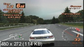 Gran Turismo 2. SPECIAL VERSION [RUS](1999) PSX-PSP