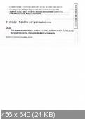 http://i2.fastpic.ru/thumb/2010/0224/e5/4d9da912f31e936510135534143737e5.jpeg