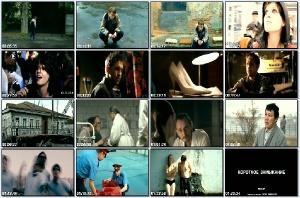 Короткое замыкание (2009) AVI