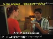 ������� (������ 1 � 2 ������) / The Guild (full 1&2 seasons) (2007 �., web-������, webRip, sub)