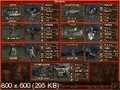 Герои меча и магии 3 скриншот