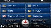 CityGuide 3.7 + Полный комплект карт (2010)