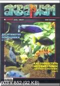 http://i2.fastpic.ru/thumb/2010/0305/1a/100448e3d01c601b9bdb3c8ac722261a.jpeg