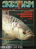 http://i2.fastpic.ru/thumb/2010/0305/1b/aa5eaaf230695aab4f98492079e5ea1b.jpeg