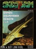 http://i2.fastpic.ru/thumb/2010/0305/1d/40877c84cd73017ed59e3eb812698f1d.jpeg