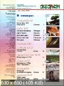 http://i2.fastpic.ru/thumb/2010/0305/1d/72666e44621b3542314b038c76d1d41d.jpeg