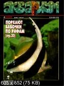 http://i2.fastpic.ru/thumb/2010/0305/2c/68a231175dc8a789899b4bd99790002c.jpeg