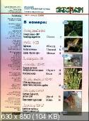 http://i2.fastpic.ru/thumb/2010/0305/63/780831c64b9b11b9fad74d840939bc63.jpeg