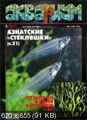 http://i2.fastpic.ru/thumb/2010/0305/75/d0590abcde020a0c66664582caab9a75.jpeg