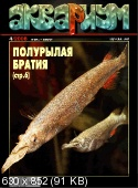 http://i2.fastpic.ru/thumb/2010/0305/76/78e7629b8f55886fcd8e096977340576.jpeg