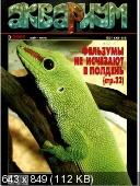 http://i2.fastpic.ru/thumb/2010/0305/7d/edbaf147b2944c8744fcbee873e9a07d.jpeg