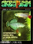 http://i2.fastpic.ru/thumb/2010/0305/86/67bdf9e1ab16053e591c2d5046d65586.jpeg