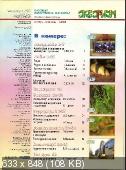 http://i2.fastpic.ru/thumb/2010/0305/8b/00caaba05eeb6d14e1982998fbd7528b.jpeg