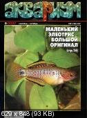 http://i2.fastpic.ru/thumb/2010/0305/91/7aa7af7219ef03d38e4624782390ad91.jpeg