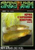 http://i2.fastpic.ru/thumb/2010/0305/b0/33c2cc282794c98d29c6db8fd26bd3b0.jpeg