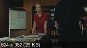 Невидимая сторона  (2009) DVDRip