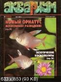 http://i2.fastpic.ru/thumb/2010/0305/bd/aec7afbefa6e11e4aa866be59440dcbd.jpeg