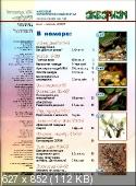 http://i2.fastpic.ru/thumb/2010/0305/d8/1635f55b6acca44cddf2dfacbb7de9d8.jpeg