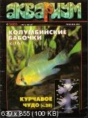 http://i2.fastpic.ru/thumb/2010/0305/d8/cd3c05508707c1741f1fe068d8728ad8.jpeg