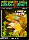 http://i2.fastpic.ru/thumb/2010/0305/fb/ab71802daacc7bc7222afc31788d89fb.jpeg