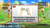 New Super Mario Bros. Wii  /2009/Wii/PAL/RUS