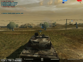Battlefield 2 Deluxe Edition (2005/ENG)