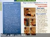 http://i2.fastpic.ru/thumb/2010/0307/b5/1b4a766f37b072700702c773624bfbb5.jpeg