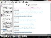 http://i2.fastpic.ru/thumb/2010/0307/fa/718c086ee2326119e78fecd4c54aedfa.jpeg