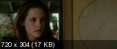 Сумерки. Сага. Новолуние / The Twilight Saga: New Moon (2009/HDRip)