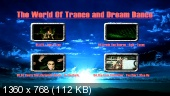 the world of dream trance торрент