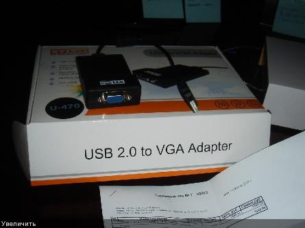 девайс для подключения 3ьго монитора, имея обычную трех портовую видео карту
