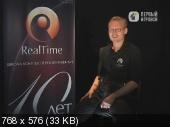 Уроки Adobe Photoshop CS4 - Все выпуски программы piXel (2009)