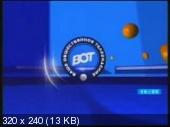 Николай Стариков. Полное собрание видео материалов (2007-2010) TVRip, WebRip