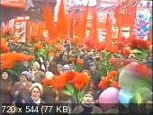 Парад 7 ноября 1984 года (1984) TVRip