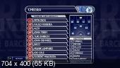 Чемпионат Англии 2009-10 / 32-й тур / Челси - Астон Вилла / НТВ+